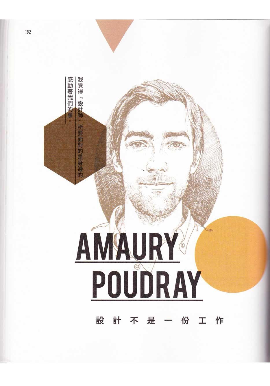 Amaury Poudray designer en chine